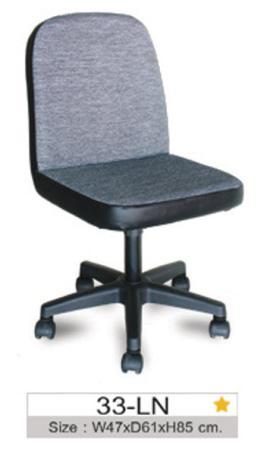 เก้าอี้ออฟฟิศ 33-LN
