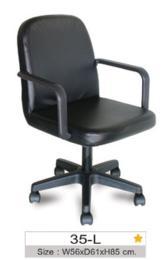 เก้าอี้ออฟฟิศ 35-L