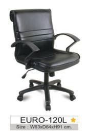 เก้าอี้ออฟฟิศ EURO-120L