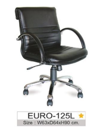 เก้าอี้ออฟฟิศ EURO-125L