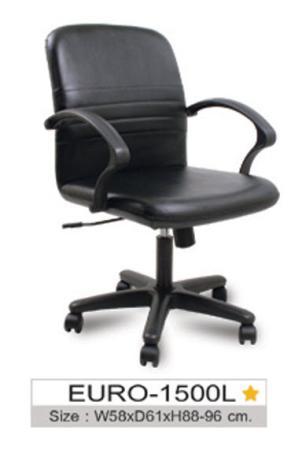 เก้าอี้ออฟฟิศ EURO-1500L