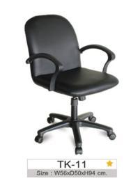 เก้าอี้ออฟฟิศ TK-11
