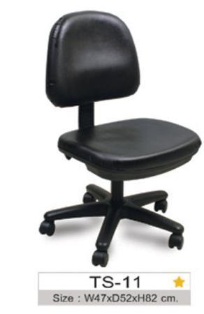 เก้าอี้ออฟฟิศ TS-11