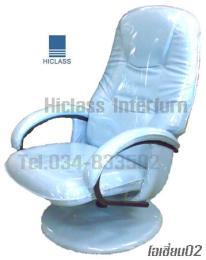 เก้าอี้พักผ่อน รุ่น โอเชี่ยน02