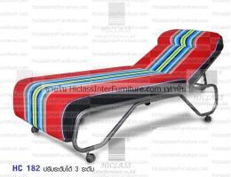 เก้าอี้เตียง