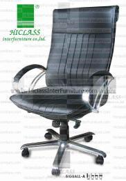 เก้าอี้สำนักงาน BIGBALL-A
