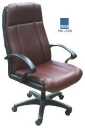เก้าอี้สำนักงาน HC122