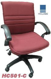 เก้าอี้สำนักงาน HC501-C รุ่นใหม่ ผ้ากันน้ำ