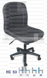 เก้าอี้สำนักงาน HC53