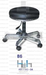 เก้าอี้บาร์ B6