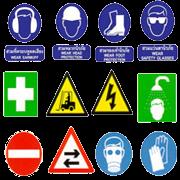 ป้ายความปลอดภัย Safety sign