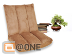 เก้าอี้นั่งพื้นปรับระดับได้สไตล์ญี่ปุ่น รุ่น MICRO