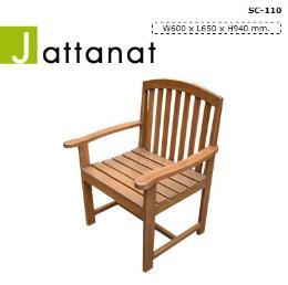 เก้าอี้มีที่วางแขน พนักพิงโค้ง