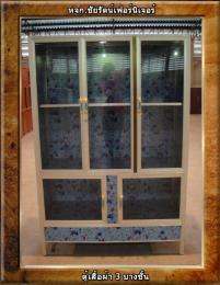 ตู้ชั้นวางของ ก122xส172xล48
