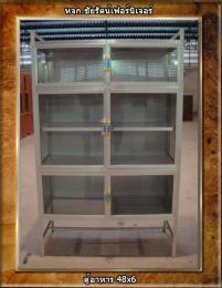 ตู้อาหารอลูมิเนียม ก120xส170xล46