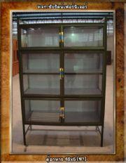 ตู้อาหารอลูมิเนียม สีชา ก120xส175xล46
