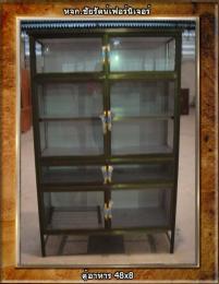 ตู้อาหารอลูมิเนียม สีชา ก120xส174xล46