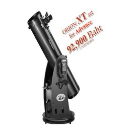 ชุดกล้องดูดาว ORION XT set for Advance