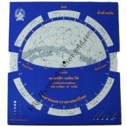 แผนที่ฟ้า (สมาคมดาราศาสตร์ไทย)