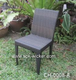 เก้าอี้ รุ่น CH-0008-A