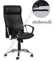 เก้าอี้รับแขกมีท้าวแขน CA 502A หนัง PVC