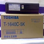 หมึกเครื่องถ่ายเอกสารของแท้ รหัส T1640C-5K