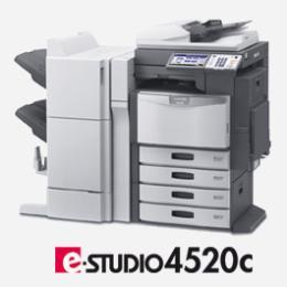เครื่องถ่ายเอกสาร Toshiba e-studio 4520c
