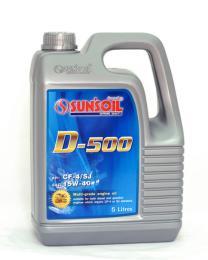 ซันซอยล์ดี-500