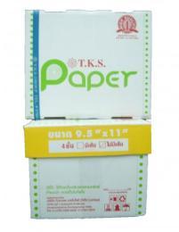 """กระดาษต่อเนื่อง 9.5x11"""" 4P/500 ไม่มีเส้น TKS"""