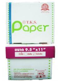"""กระดาษต่อเนื่อง 9.5x11"""" 2P/1000 ไม่มีเส้น TKS"""