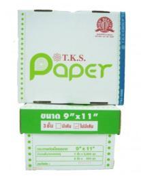 """กระดาษต่อเนื่อง 9x11"""" 3P/500 ไม่มีเส้น TKS"""