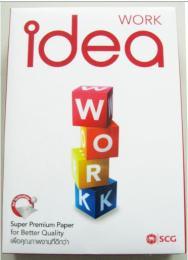 กระดาษถ่ายเอกสาร 80G A4 500 แผ่น IDEA WORK