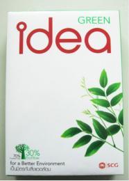 กระดาษถ่ายเอกสาร 80G A4 500 แผ่น IDEA GREEN
