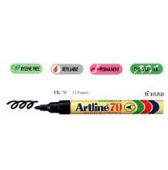 ปากกาเคมี อาร์ตไลน์ 70 น้ำเงิน