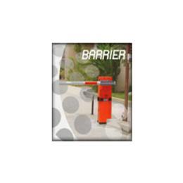 แขนกันทาง (Barrier)