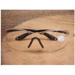 แว่นตานิรภัย SC03