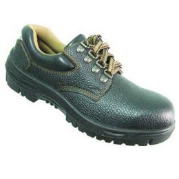 รองเท้าเซฟตี้ 8501GAPU
