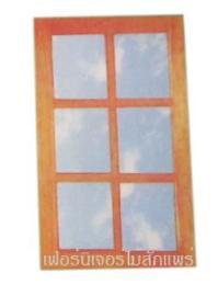 หน้าต่างไม้สัก ทรงสเปน