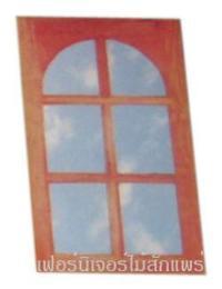 หน้าต่างไม้สัก บานโค้ง