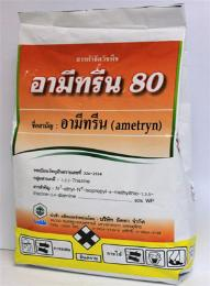 อามีทรีน 80