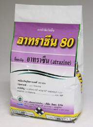 อาทราซีน 80