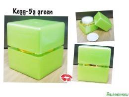 กระปุกไข่เหลี่ยม 5 กรัม สีเขียว