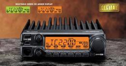 วิทยุสื่อสาร CB IC-2200E/-T
