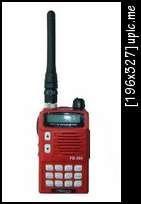 วิทยุสื่อสาร FUJITEL รุ่น FB-580