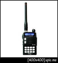 วิทยุสื่อสาร FUJITEL รุ่น FB-144