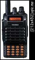 วิทยุสื่อสาร YEASU รุ่น FT-258