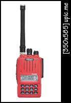 วิทยุสื่อสาร FUJITEL รุ่น FB-609