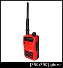 วิทยุสื่อสาร FUJITEL รุ่น FB-8