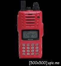 วิทยุสื่อสาร FUJITELรุ่น FH-915