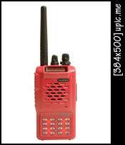 วิทยุสื่อสาร YEASU รุ่น VX-151